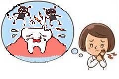 歯痛で爆裂